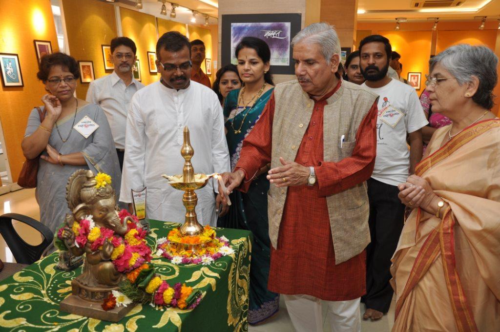 Akshar-Shree-Ganesh