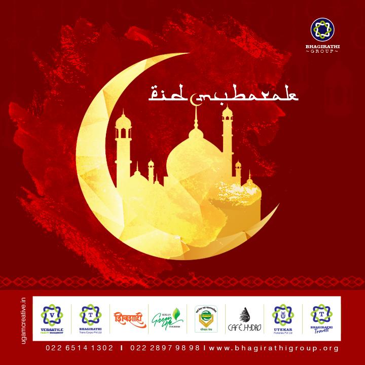 bhagirathi_Eid
