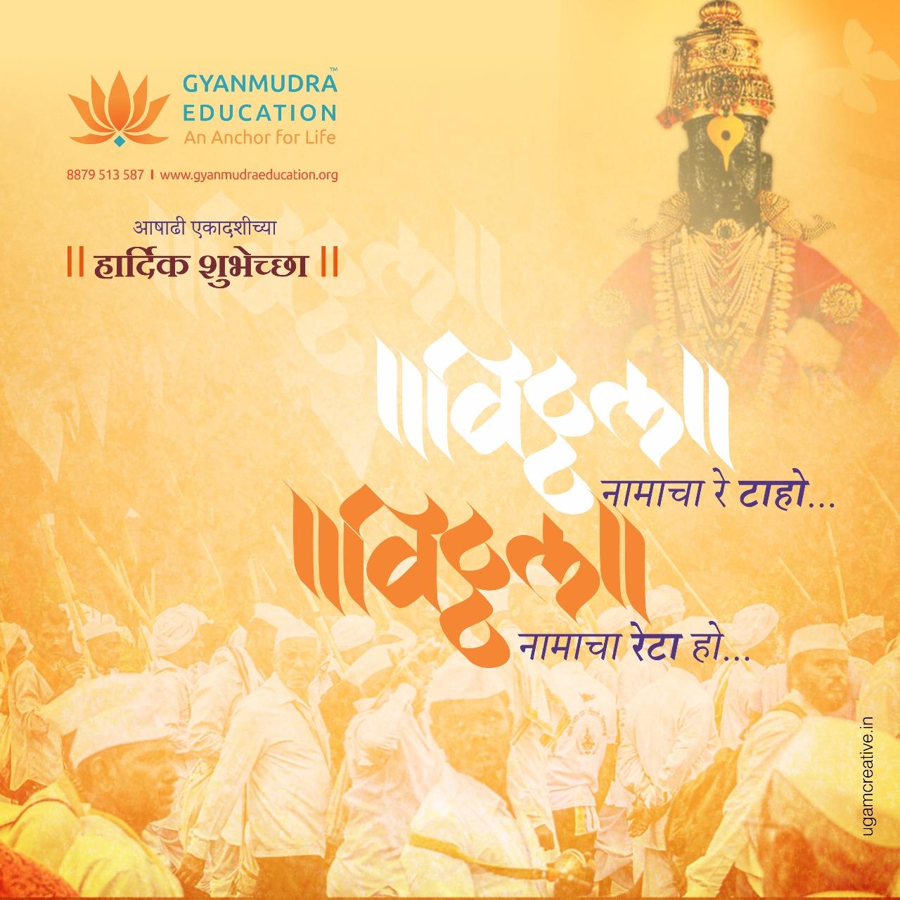 Ashadhi Ekadashi_Gyanmudra