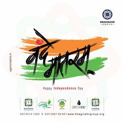 Bhagirathi Group