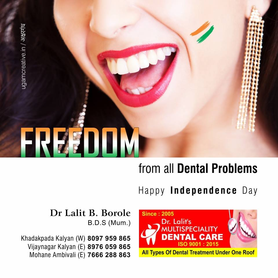 Doctor Lalit's Dental Clinic