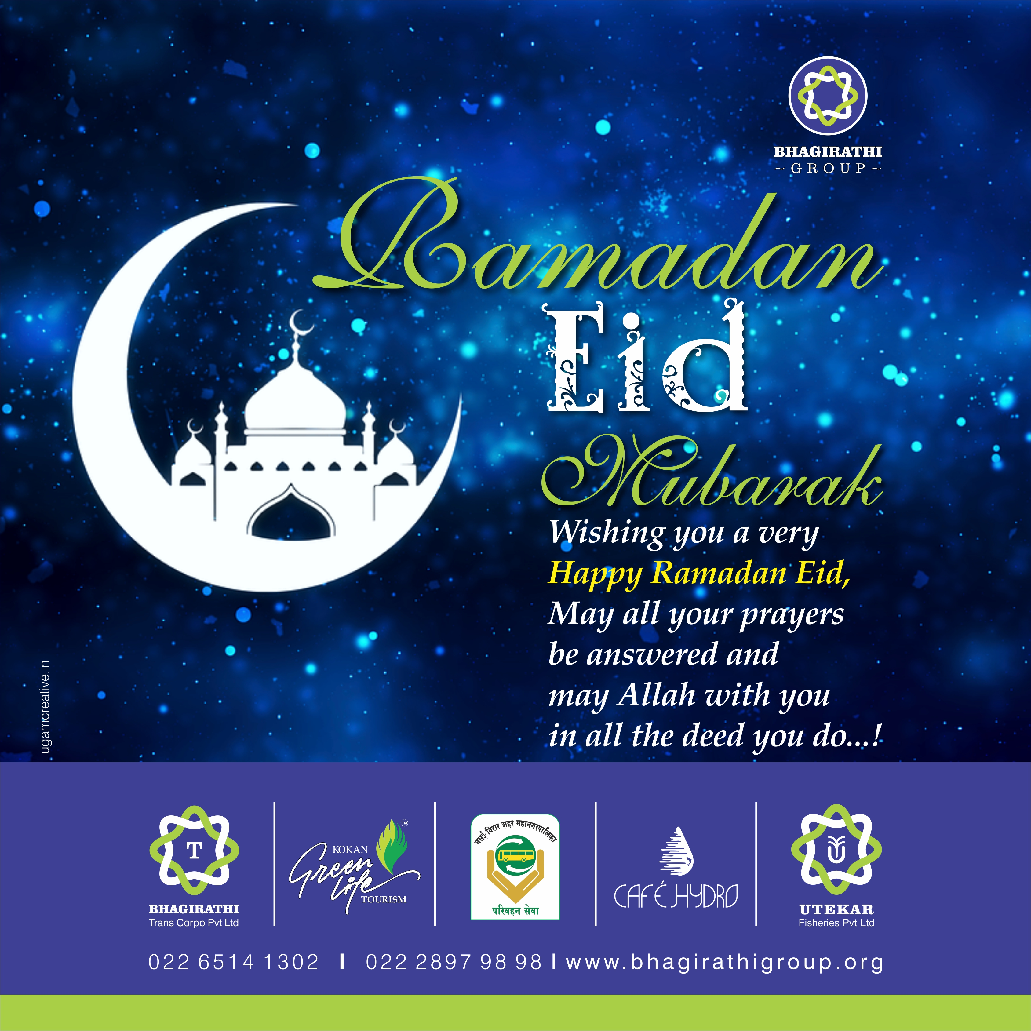 Ramadan Eid BG 1