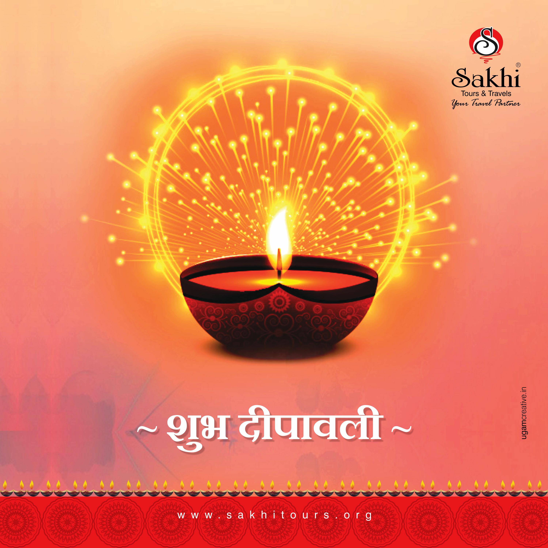 Diwali-sakhi2