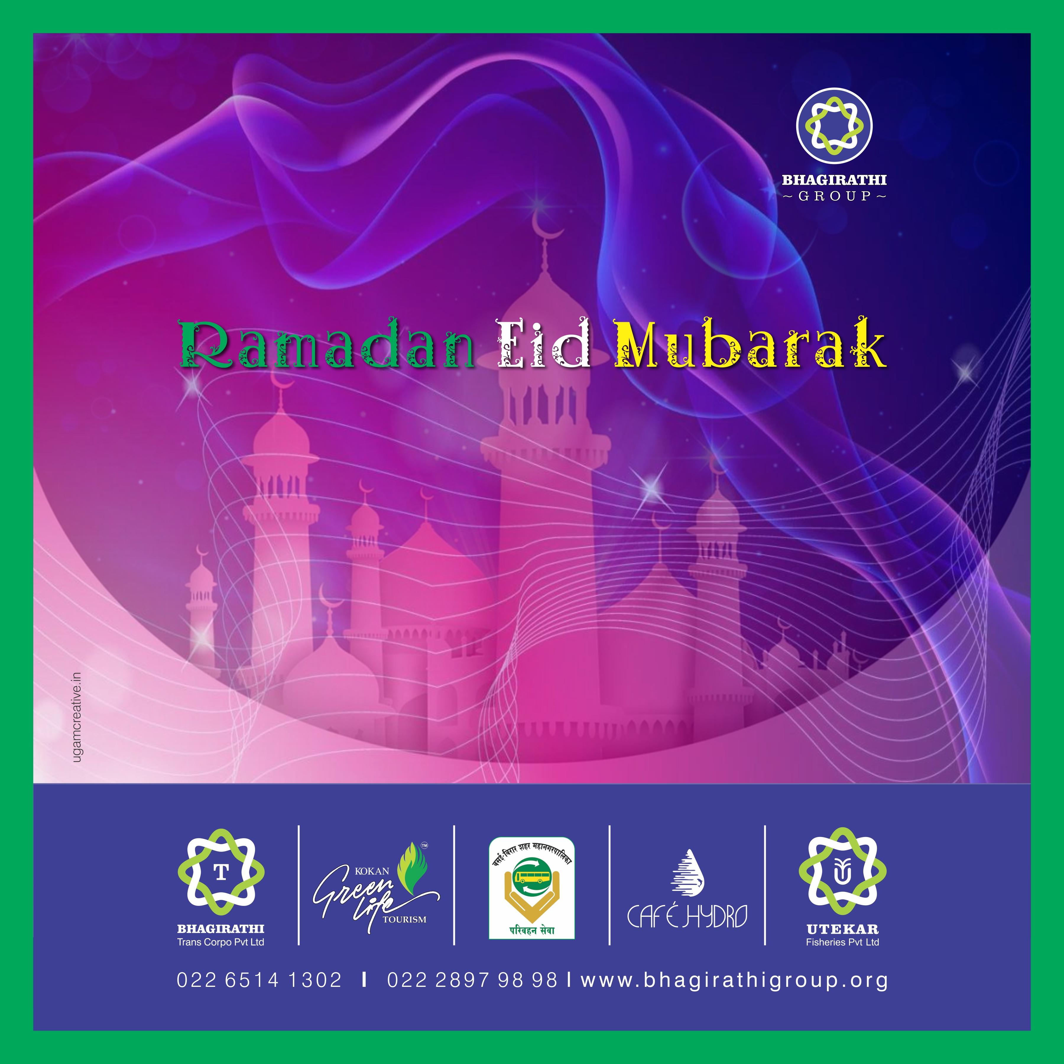 Ramadan Eid BG 3