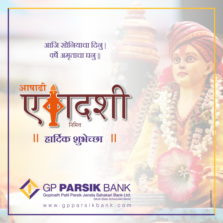 Ashadi Ekadashi parsik2