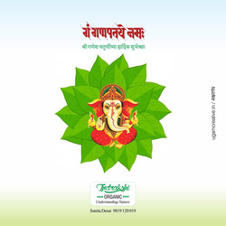 Indrakshi