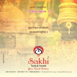 Ashadi Ekadashi sakhi