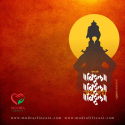 Ashadhi Ekadash_Mudra