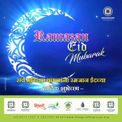 Eid_Bhagirathi