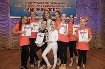 конкурс Высокий полет г. Ульяновск