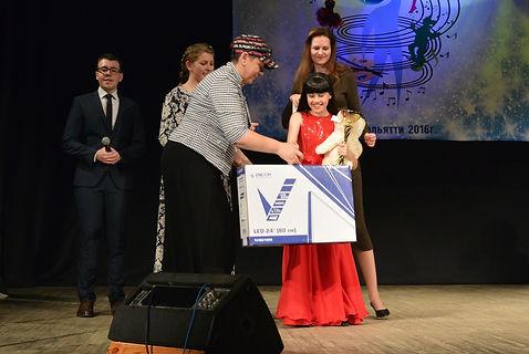 Конкурс Хрустальный дар г. Тольятти
