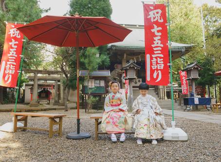 上目黒氷川神社での七五三撮影