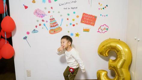 三歳の誕生日はどう過ごす?