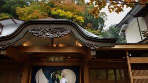 伊豆市 あさば旅館での結婚式