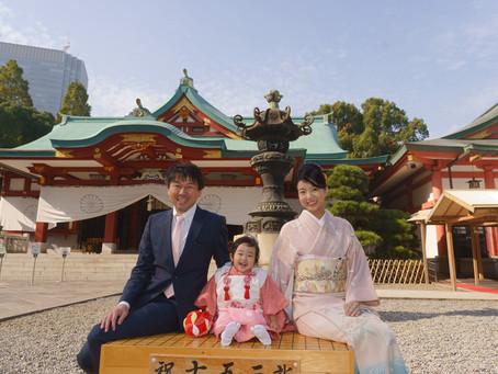 早朝は空いていた赤坂日枝神社さんで七五三