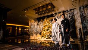 二人にとってのクリスマスプレゼント - ホテルニューオータニでの結婚式