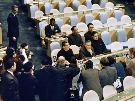 Happy 50th anniversary: What China and the UN can achieve together