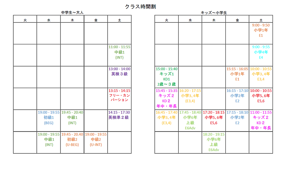class timetable pic.png