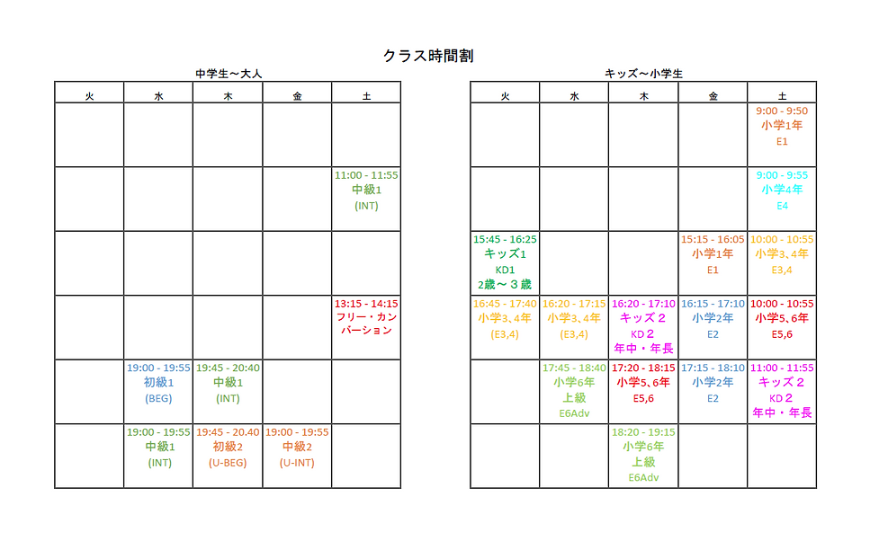 Classes timetable.png