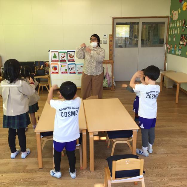 Kid's class