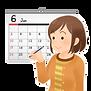 3552カレンダーの前で予定を確認する一般人女性.png