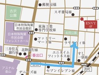 お店までのアクセス【地下鉄編】