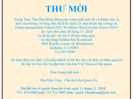 Thư Mời 25 Năm Kỷ Niệm Thành Lập TTVN Hồng Bàng.