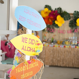 Aloha beach bar party