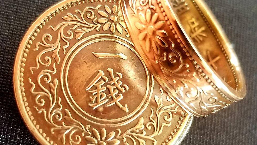 1930s Japanese 1 Sen Bronze ring