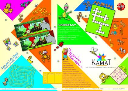 Kamat Kids Mat New