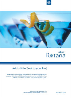 Al Ain Rotana Poster(Ad5)