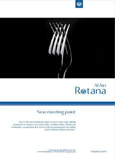 Al Ain Rotana Poster(Ad3)