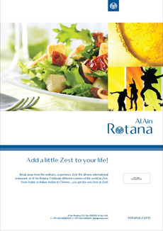 Al Ain Rotana Poster(Ad7)