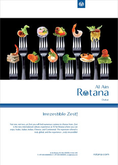 Al Ain Rotana Poster(Ad1)