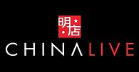 ChinaLive_644_San_Francisco_CA.png