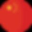 019-china.png