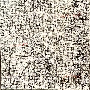 Identity Wit - Acrylic, Canvas, Ink, Thread 20x20x1