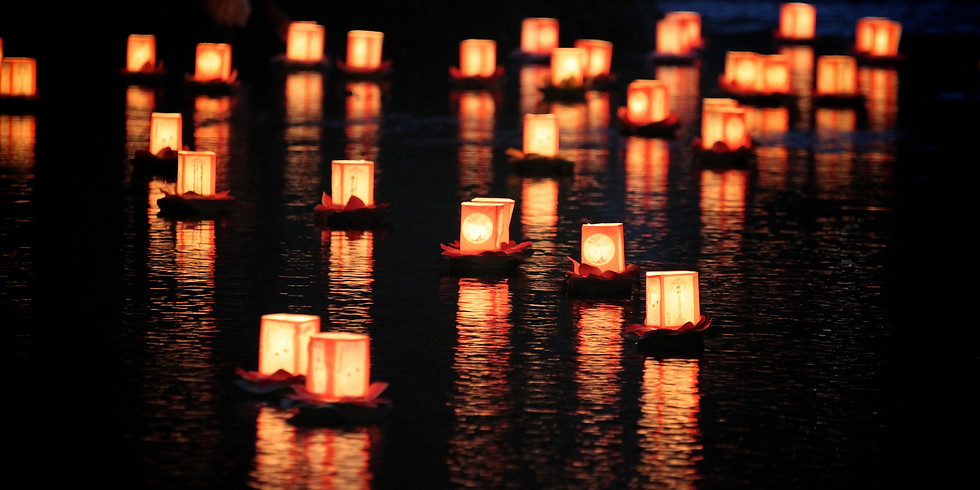 3:00 PM Live Event | Japanese Obon Commemoration