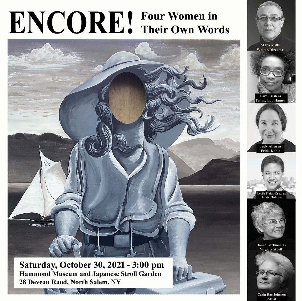 Encore Announcement with Virginia Woolf