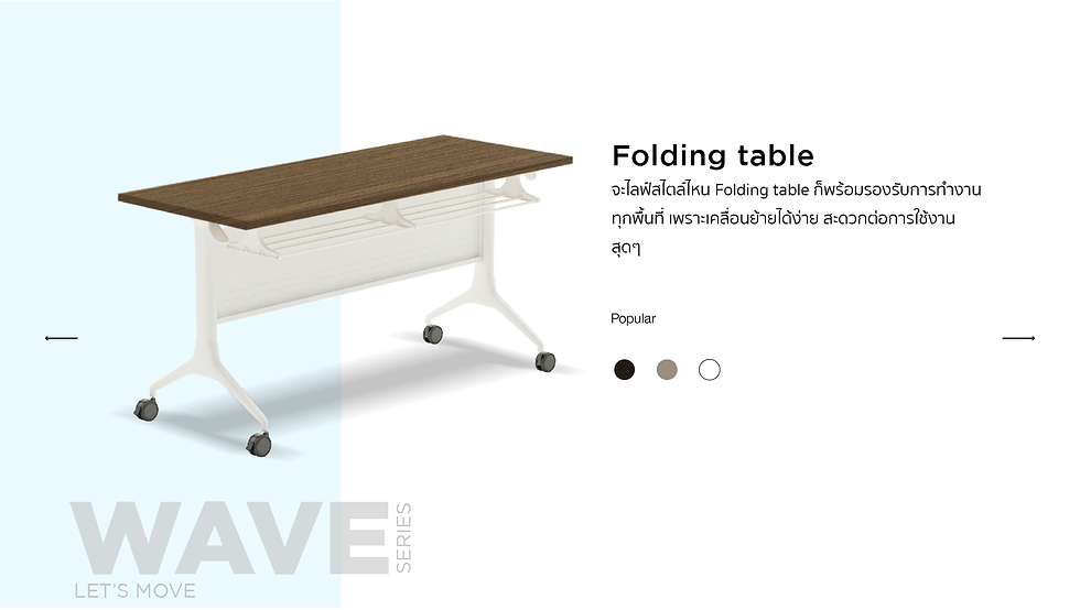 WAVE Folding table.png