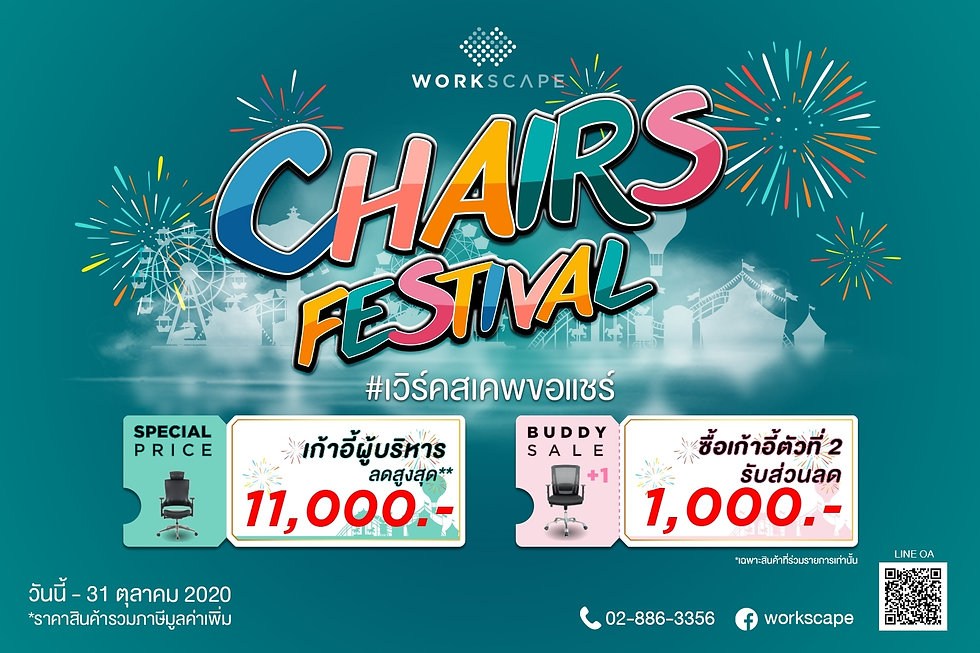 M.10 Chairs Festival_Cover.jpg