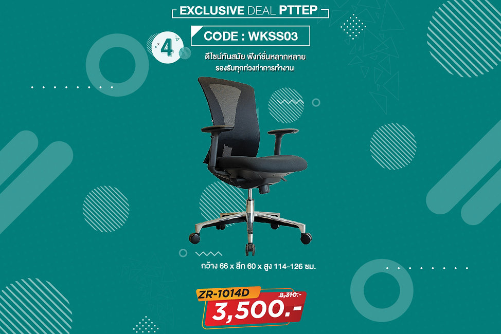 PTTEP_chair_ZR-1014D.jpg