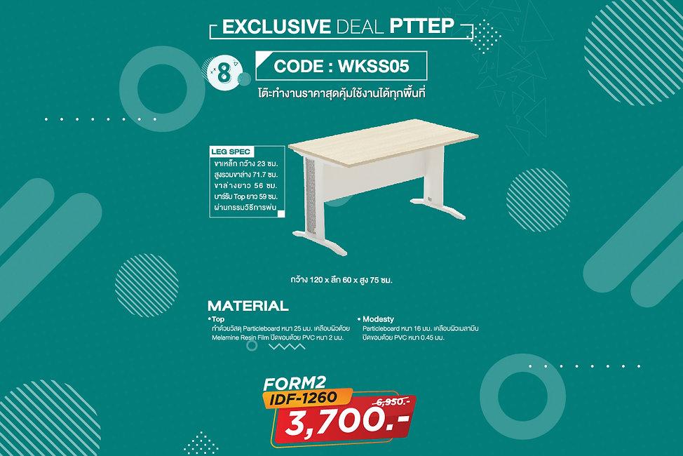 PTTEP IDF-1260.jpg