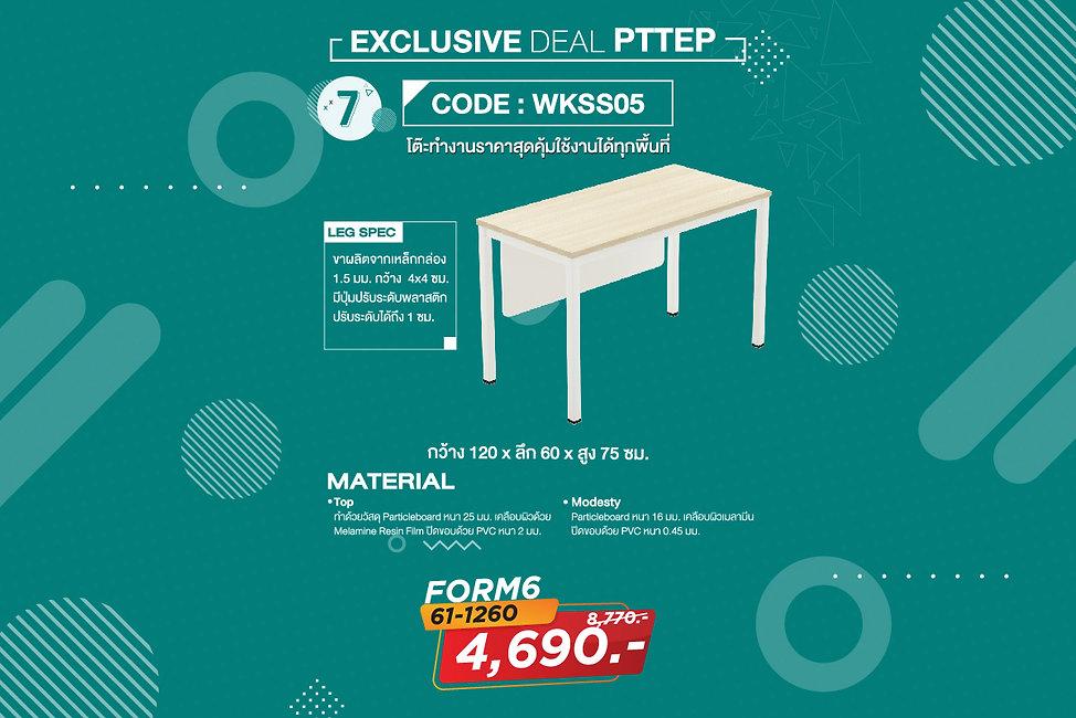 PTTEP 61-1260.jpg