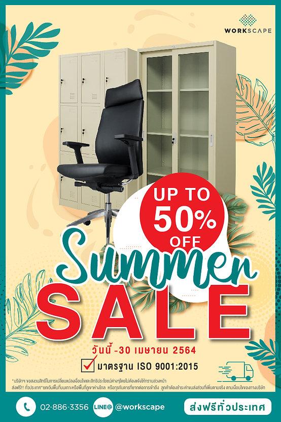 Summer Sale Cover.jpg