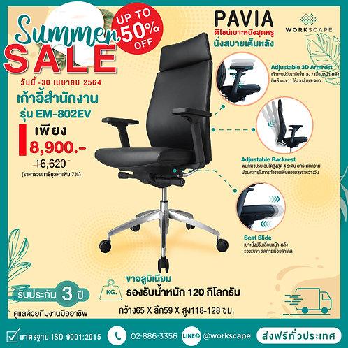 PAVIA EM-802EV