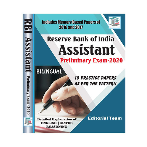 RBI Assistant Practice Papers