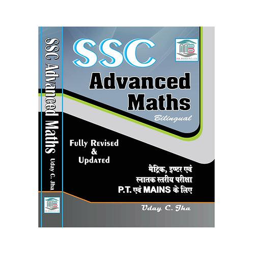 SSC Advanced Maths 2018