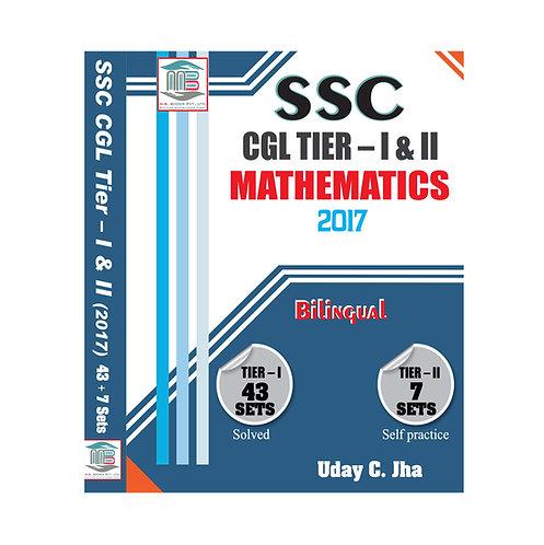 SSC CGL I & II Maths