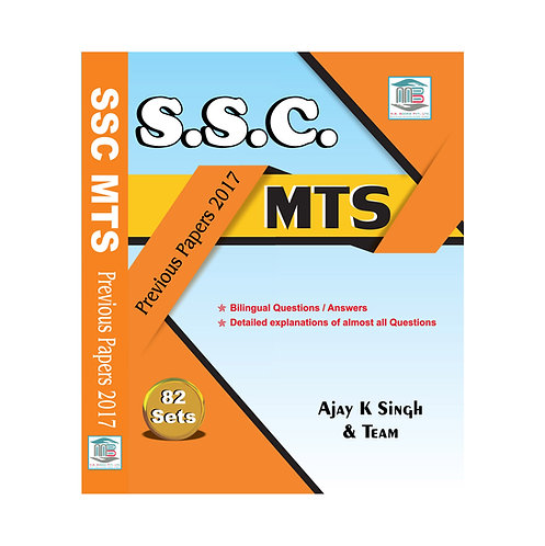 SSC MTS Previous Papers